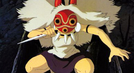 93 Princess Mononoke