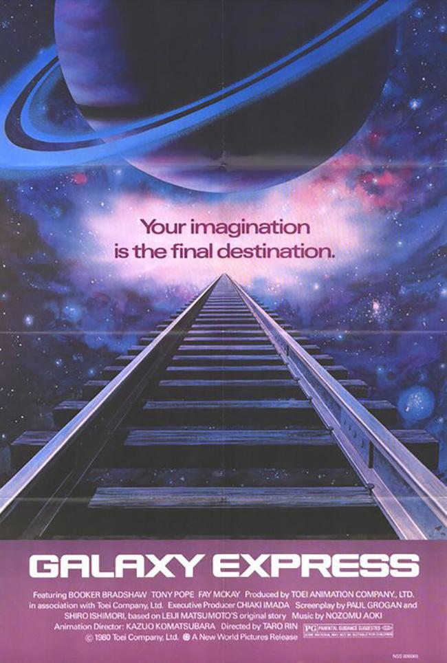 Galaxy Express poster