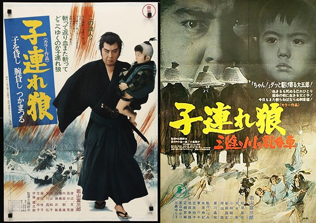 lone-wolf-and-cub-posters